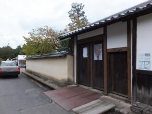 勧進所の入り口へ(東大寺)