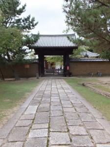勧学院(東大寺)