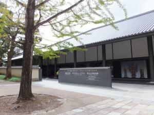 東大寺ミュージアム他(東大寺)