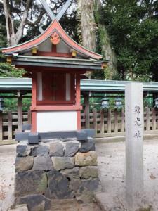 舞光社(氷室神社)