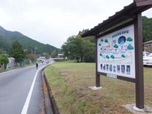 伊勢本街道(奥津宿)の案内板