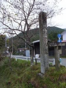 「若宮八幡宮参道」の道標、「←多気宿、奥津宿、石名原宿→」の道標付近(伊勢本街道)