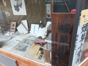 ぬしやの展示物(伊勢本街道 奥津宿)