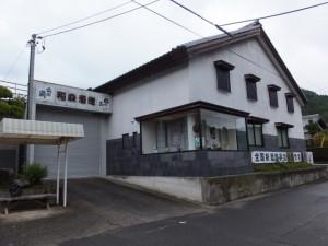 稲森酒造(伊勢本街道 奥津宿)