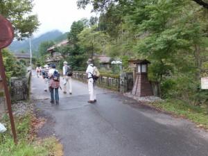 宮城橋(伊勢本街道 奥津宿)