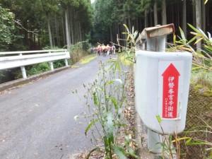 「←谷口常夜燈 0.5km、首切地蔵→(近畿自然歩道、伊勢本街道)」の道標から首切地蔵へ