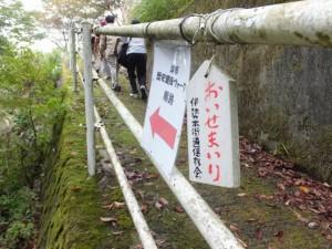 首切地蔵〜飼坂峠登り口(国道368号)(伊勢本街道)