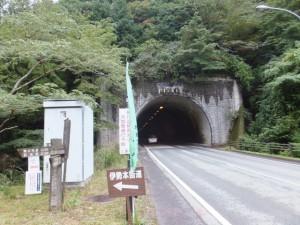 飼坂峠の登り口(国道368号)(伊勢本街道)