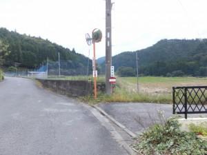 「東御所跡」の道標