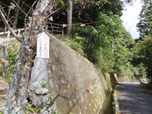 多気宿町屋 から仁柿宿方向へ(伊勢本街道)