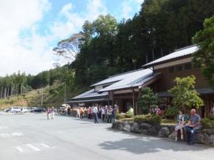道の駅「美杉」(国道368号)
