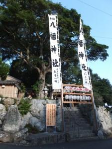 御遷座当日の八幡神社(鳥羽市船津町)