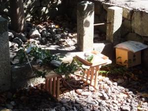奉祝祭 八幡神社(鳥羽市船津町)