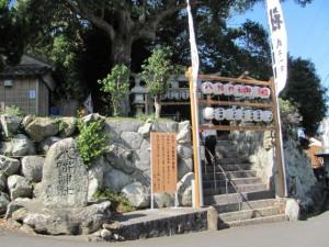 八幡神社の石垣(鳥羽市船津町)