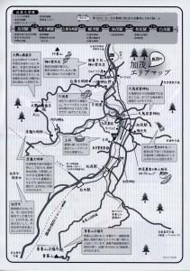 鳥羽の加茂エリアマップ(船津白滝大明神奉賛会)