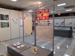 人と文化の通りみち〜多気町とその周辺の遺跡〜展示