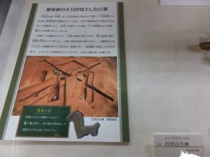 銀象嵌の太刀が出土した古墳