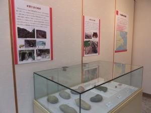Ⅵ 水銀の生産と流通の展示コーナー