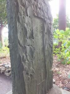 「倭姫命御巡行遺跡」の石碑(相鹿上神社)