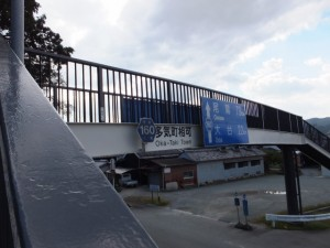 相鹿上神社前の歩道橋(多気町相可)