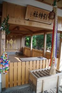 千引神社(玉城町久保)