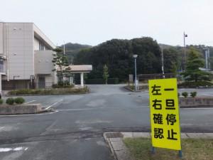 伊勢市二見総合支所、堅田神社の社叢