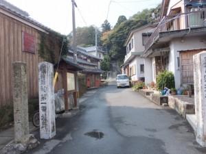 大江寺参道入口(二見町江)