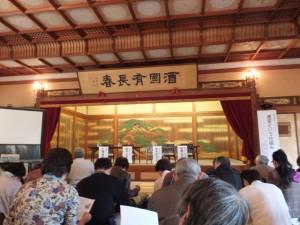 「三重県図書館シンポジウム 遷宮という仕組み」(賓日館)