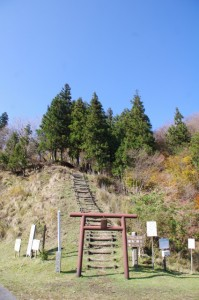 大峠の高見山登山口