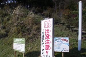 大峠の高見山登山口(旧国道166号)