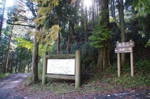 大峠〜高見トンネル入口の途中、木梶三滝への分岐(旧国道166号)