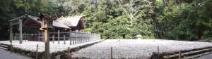 現行の殿舎と新御敷地(倭姫宮)
