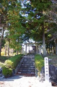 熊野古道(宮川側)にて、高奈八柱神社