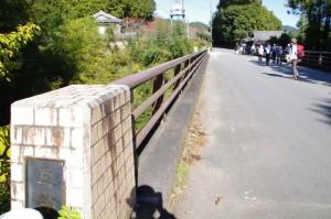 三谷橋(熊野古道)