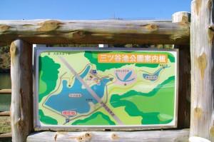 三ツ谷池公園案内板(大台町粟生)