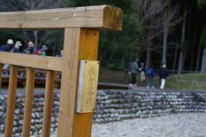 三ツ谷池公園の来ヶ谷橋(大台町粟生)