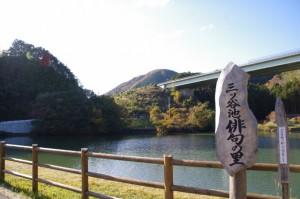 三ツ谷池(大台町粟生)