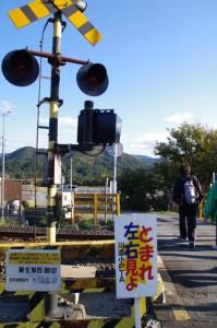 JR紀勢本線 粟生第四踏切