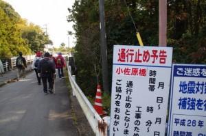 小佐原橋(道の駅 奥伊勢おおだい〜国道42号 上三瀬交差点)