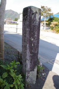 三瀬の米配場付近の道標(熊野古道)