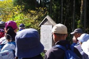三瀬の渡しの説明板