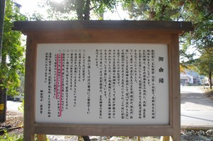 瀧原宮の御由緒