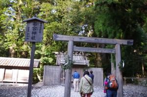 御船倉(みふなくら)と若宮神社
