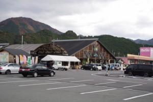 道の駅 奥伊勢おおだい(多気郡大台町)