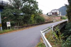 大谷橋(大谷不動明王付近)
