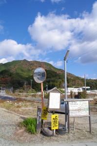 旧熊野街道道標付近の道標、説明板(大台町下三瀬)