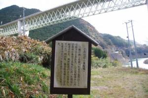米配場の説明板(大台町下三瀬)