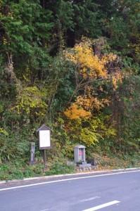 明神さん(旧熊野街道道標付近〜三瀬の渡し)