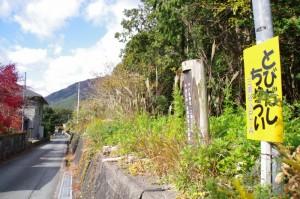 道標(下三瀬八柱神社〜下三瀬跨線橋(JR紀勢本線))