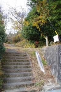 茶臼山の登り口